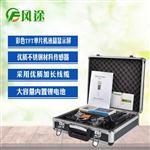 土壤水分测试仪价格【新闻资讯】