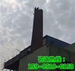 白山水泥烟囱拆除公司―技术专业