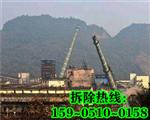 克拉玛依水泥烟囱拆除公司―欢迎致电