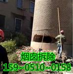亳州烟囱拆除公司―技术文章
