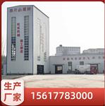 干混砂浆全套设备河南郑州生产厂家