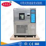 f-th-150电池材料快速温变测试设备@今日发布