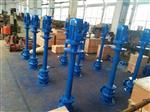 YW系列液下式排污泵,污水液下泵,无堵塞液下排污泵