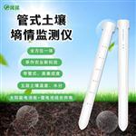 土壤墒情监测系统价格(土壤墒情监测系统)