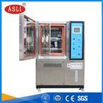HL-80衡阳高低温试验室品牌厂家@今日资讯