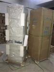 中兴ZXDU68S301室内48v300A直流电源柜