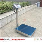 江苏-如皋200kg电子秤批发,200公斤磅秤厂家