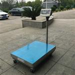 30kg-500kg电子秤 带立杆 淮安电子台秤批发