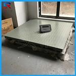 【带RS485接口】上海电子秤0-3000kg电子平台秤