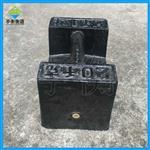 20千克铸铁砝码,M1等级锁型砝码