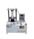 电动数显土工合成材料厚度仪检测规程@新闻中心