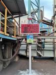 安徽省秋冬污染网格化空气站 太阳能供电网格化空气站