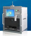 大气重金属在线分析仪#空气重金属在线监测仪#颗粒物重金属在线分析仪