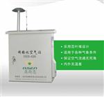 广西省高精度网格化空气站 CCEP认证网格化空气站