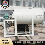 保定推荐小型半自动砂浆生产线屹成生产厂家