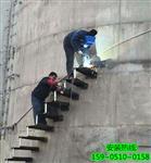 烟囱安装旋转梯技术文章