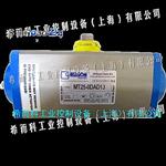 进口产品GHIBSON阀门减压阀/气动执行器MT25-0DAD13优势供应