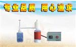 实验室酸纯化系统