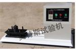 TSY-10beplay app布磨损试验仪厂家@企业新闻