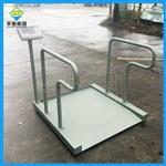 医养中心轮椅秤,贵州300kg轮椅秤价格