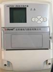 电气防火限流式保护器-配套电气火灾监控系统安科瑞方案定制