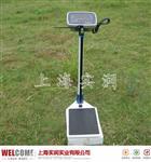 RCS-200身高体重秤/医院用体重电子秤