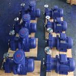 50CQ-25不锈钢磁力泵