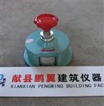 土工织物求积仪TSY-4试验方法