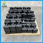 甘肃砝码厂,25公斤标准砝码批发价格