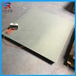 『1.5m*1.5m地磅秤』浙江台州电子磅秤厂家