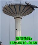 东莞水塔拆除―拆除新闻
