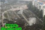 宜宾水塔拆除―拆除新闻