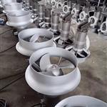 QJB11/12-620/3-480沉淀池潜水搅拌机