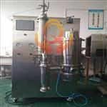 玻璃塔装置小型喷雾干燥机