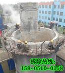 中卫烟囱拆除-拆除资讯