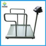 人民医院招标透析轮椅秤