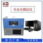 KDWSC-8000F微机水分测定仪,煤炭水分含量测定仪