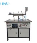 全自动塑料排水板纵向通水量测定仪介绍@公司动态