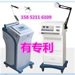 微波治疗仪生产厂家批发