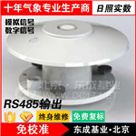 东成基业TBQ系列日照实数效辐射,记录仪