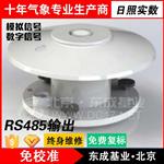 东成基业TBQ系列日照实数辐射变送器,记录仪