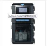 Amtax NA8000氨氮测定仪