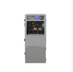 Amtax Inter2C 氨氮快速测定仪