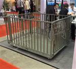 称猪电子秤,围栏秤,天津1000公斤猪笼秤