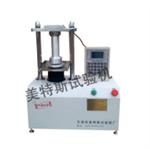 TSY-21型塑料排水板带芯带压屈服强度试验机价格@采购热点