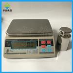 10kg/0.1g精密天平,计重/计数电子秤