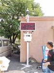 榆林市VOCs自动监测设备 生态环境污染VOCs自动监测设备