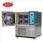 XL-1000宁德氙灯耐候试验箱生产公司@今日发布