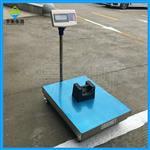 移动式100kg电子台秤,台式磅秤