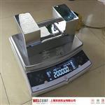 成都20kg�子秤,德�20kg�子�Q,�d�20kg天平秤